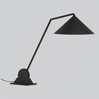 GEAR- table lamp I